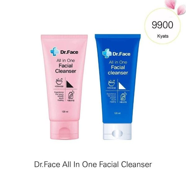 Dr.Face All In One Facial Cleanser 120ml Blue