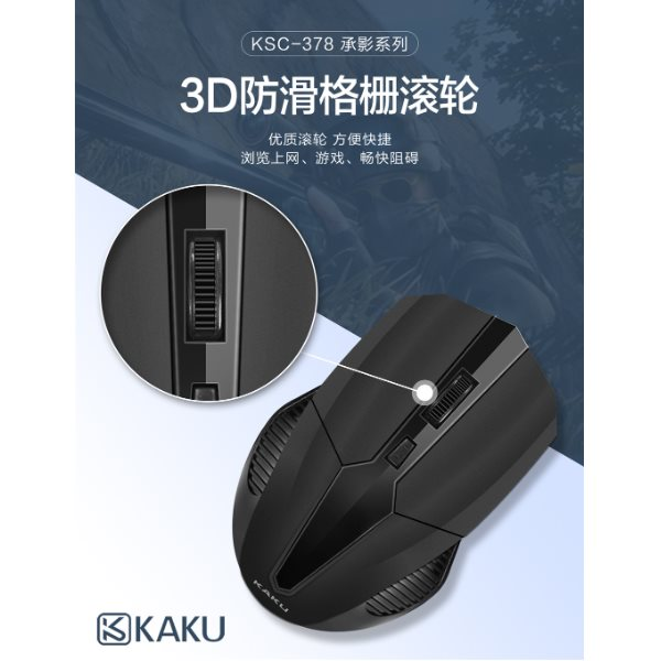 KAKU KSC-378 USB Computer Wireless Optical Mouse Ergonomic HP Computer Mouse Black